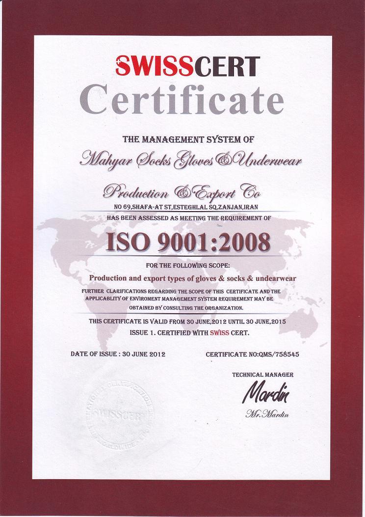 جوراب مهیار : ISO9001:2008
